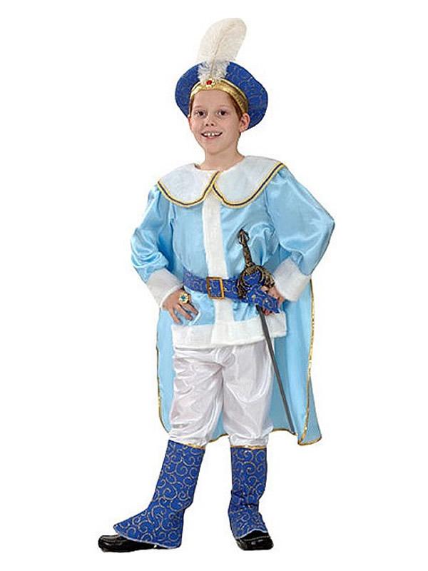 disfraz de principe para nino y00856 - Las Mejores Ideas para Regalar Disfraces Infantiles en Navidades
