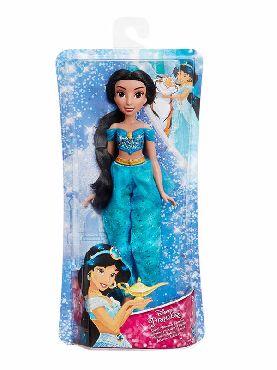 muñeca brillo real jasmine aladdin disney