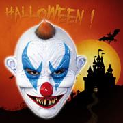 Mascaras para halloween