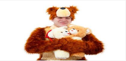disfraces de animales adultos y infantiles