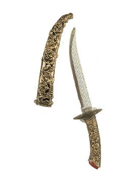 cuchillo arabe con funda de 37 cm
