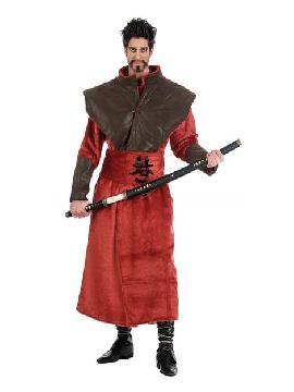 disfraz abrigo de samurai hombre deluxe. Sorprende a todos en Despedidas, Fiestas de Disfraces o Carnaval poniéndote en la piel de los míticos luchadores japoneses con este divertido disfraz.Este disfraz es ideal para tus fiestas temáticas de disfraces de chino,orientales para hombre adultos. fabricacion nacional.
