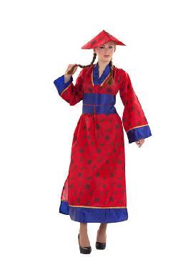 6cd79c7345 Disfraces Trajes Tipicos del Mundo para mujer originales » DisfracesMimo