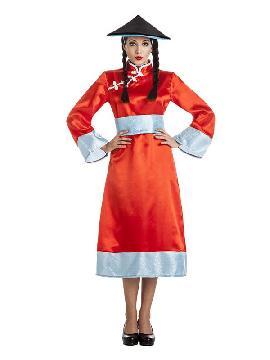 disfraz de china mujer. Si siempre te has sentido atraida por la cultura orienta con este traje de oriental, te integrarás en el ambiente del lejano oriente. Este disfraz es ideal para tus fiestas temáticas de disfraces de ninja,chinos,orientales y geishas adulto pareja o familias