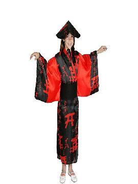 disfraz de china roja y negra niña infantil. Compra tu disfraz barato y la cultura oriental invadirá a la más pequeña de la casa . Serás el más personaje más cortés y con estilo de Carnaval.