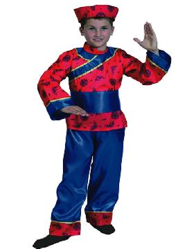 disfraz de chino barato niño