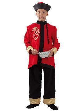 disfraz de chino lujo niño infantil. Este comodísimo traje es perfecto para carnavales, espectáculos, cumpleaños y tambien para las fiesta de los colegios.Este disfraz es ideal para tus fiestas temáticas de disfraces de ninja,chinos,orientales y geishas. fabricacion nacional