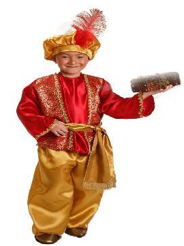 disfraz de paje Gaspar para niños. Transformará a tu hijo en el ayudante del los Dueños del Castillo o del Rey Mago proveniente de Asia. No limites tu imaginación a Navidad y vístelo de Príncipe. Este disfraz es ideal para tus fiestas temáticas de disfraces reyes magos para niños infantiles.