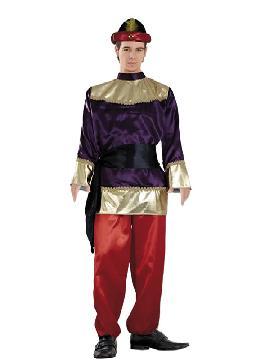 Disfraz de paje morado hombre adulto. Te convertirá en el perfecto acompañante de los Reyes Medievales o de uno de los Magos de Oriente.Este disfraz es ideal para tus fiestas temáticas de disfraces reyes magos para hombre adulto.