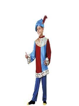 Disfraz de paje niño infantil. Transformará a tu hijo en el ayudante del los Dueños del Castillo o del Rey Mago proveniente de Asia. No limites tu imaginación a Navidad y vístelo de Príncipe.Este disfraz es ideal para tus fiestas temáticas de disfraces reyes magos para niños infantiles.