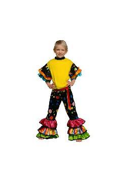 disfraz de salsa para niño infantil. Compra tu disfraz de rumbero barato y una bailarina de samba brasileira con este colorido traje. Y deslumbrar en festivales escolores.
